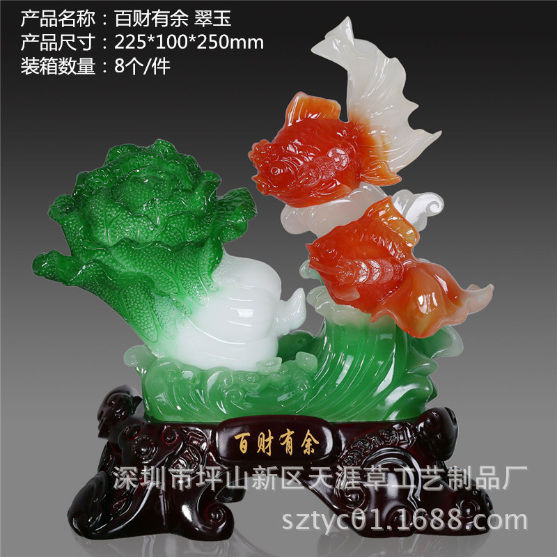 Imitation Jade Resin Crafts Ornaments Lucky Home Accessories Wholesale Fish Cabbage One Hundred Large Fiscal Surplus