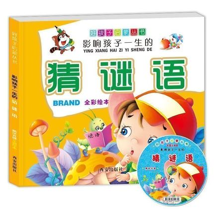 Chinese Characters Book About Puzzle For Kids Children Learning Mandarin With Pinyin,Children Early Educational Book