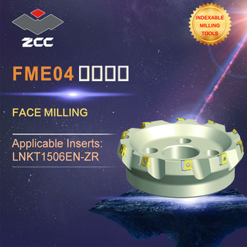 ZCC.CT original face milling cutters FME04 high performance CNC lathe tools indexable milling tools face milling tools popular cnc lathe machining center indexable square shoulder milling tools holder with high precision pe05 17b32 100 08