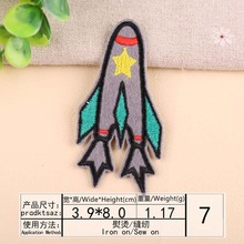 DOUBLEHEE Size 3.9cm*8cm Flight Patch Embroidered Patches For Clothing Iron On Close Shoes Bags Badges Embroidery