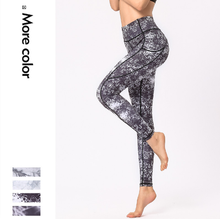 Women  Pants Workout Trousers Sports Leggings Female Exercise Sporting Clothes Running Push Up Floral