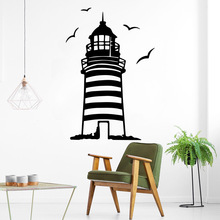 Diy  lighthouse Waterproof Wall Stickers Art Decor For Kids Room Living Home Decal adesivi murali