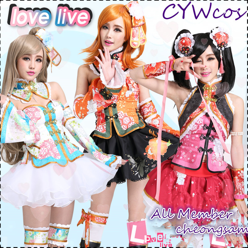 Cosonsen Love Live A Tight Love is Approaching Nico Yazawa Cosplay Costume New