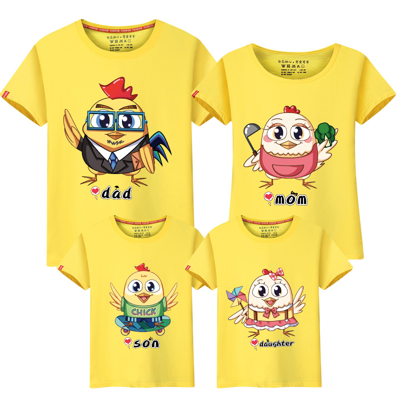 HTB1LNbXXgb.PuJjSZFpq6zuFpXaa - Family Matching Clothes Leisure New Summer Cotton T-shirts Boy for Father Mother Son Daughter Family Matching Outfits Look
