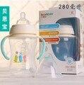 Bebé botella Con paja y manejar para prevenir la caída y el gas sin package7021 biling