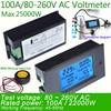 Digital AC Voltage Meters 100A/80~260V Power Energy analog Voltmeter Ammeter watt current Amps Volt meter LCD Panel Monitor