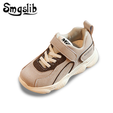 Boys Shoes Children Sneakers Girls Running Mesh Sports Trainer Sneakers 2018 Spring Autumn Sports Kids Casual Teenager Shoes
