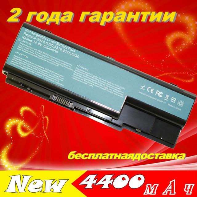 Acer Aspire 7520G ENE CIR 64 Bit