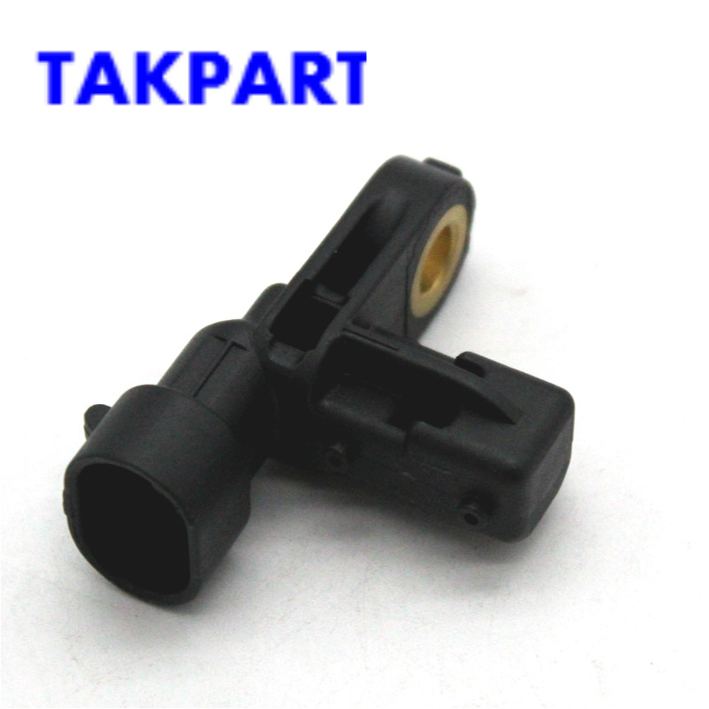 beler ABS Wheel Speed Sensor LJA2226AA