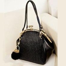 2017 New Fashion luxury women handbag shoulder bag PU leather Black seashell bag famous designer vintage