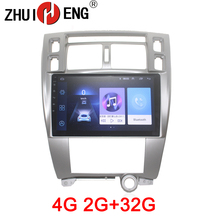 ZHUIHENG 2 din car radio for Hyundai Tucson 2006-2014 car dvd player GPS navigation car accessory with 2G+32G 4G internet