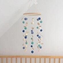 Ранние развивающие игрушки для детей Погремушки DIY Красочные шары вращающаяся кровать колокольчик кроватка музыкальная шкатулка Мама ручной работы колокольчик Игрушка
