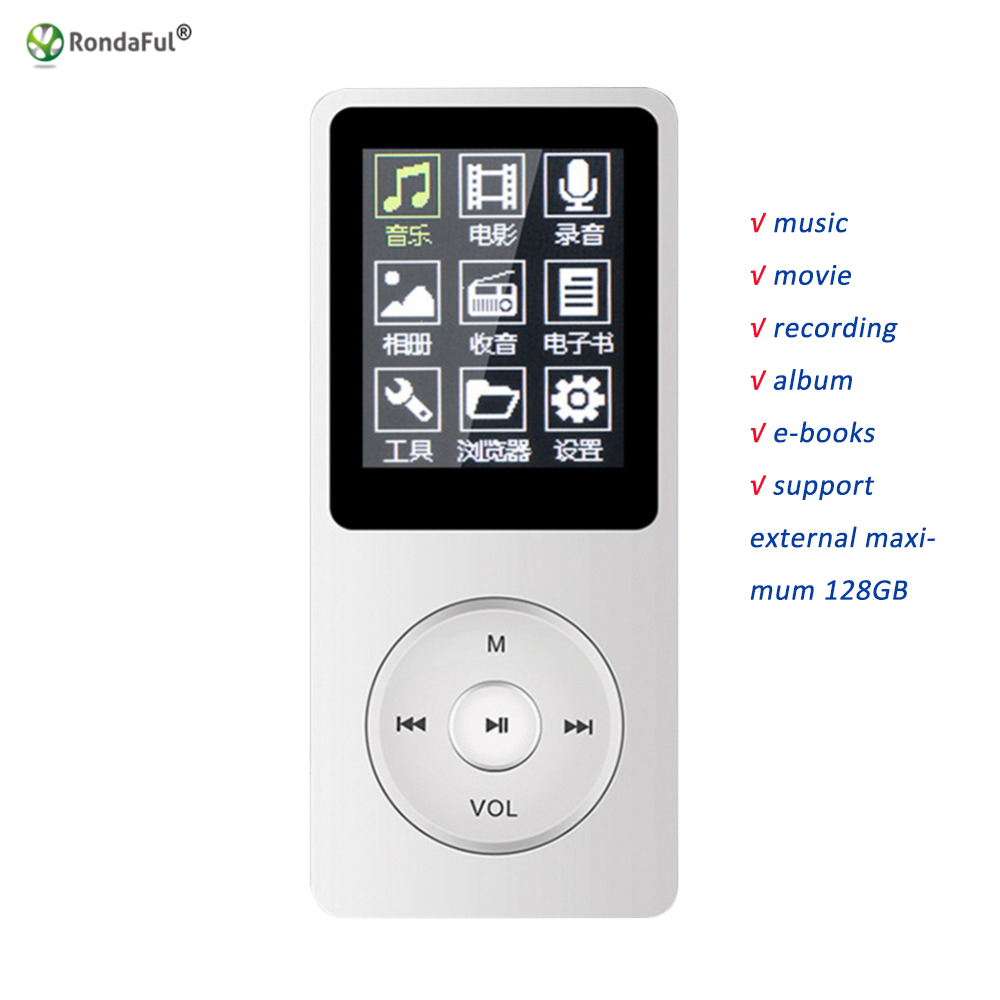 1 8 quot MP3 Player High Sound Quality Entry level Lossless mini Music Player with Radio Voice Recorder E book Mp3 Module in HiFi Players from Consumer Electronics
