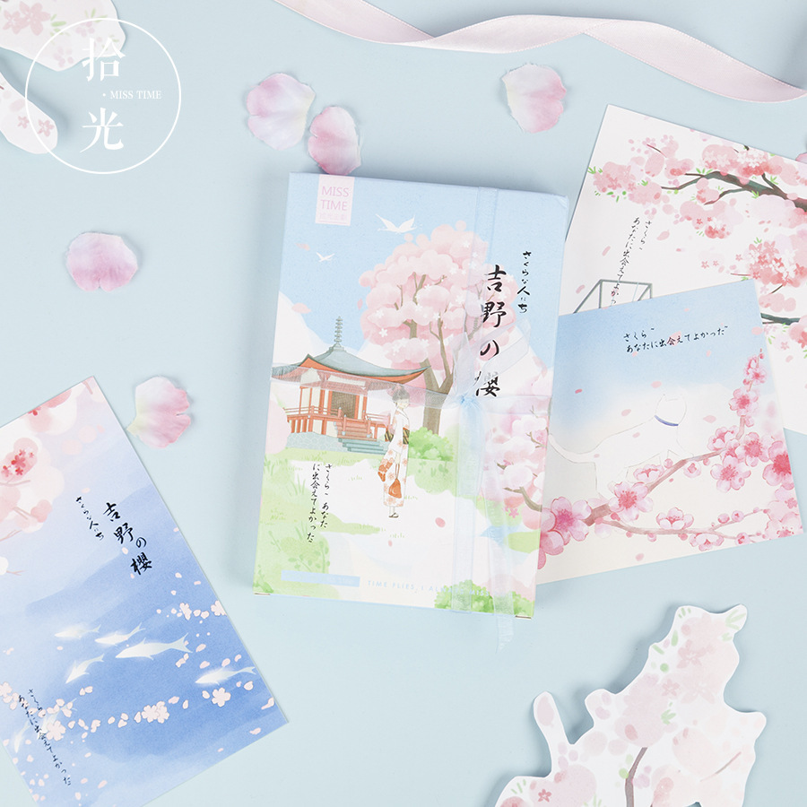 30 Sheets/Set Japanese Cherry Blossom Postcard Greeting Card Birthday Letter Gift Card Message Card
