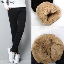 Women Pant Winter Thick Lambskin Cashmere Pants Warm Female Casual Pants Loose Harlan Pants Long Trousers Plus Size 2Xl WP17