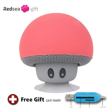 The most popular Mini portable mushroom bluetooth speaker waterproof shower subwoofer music wireless speaker for mobile phone