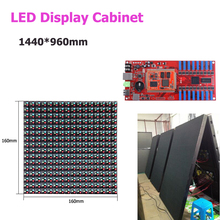 TEEHO 1.5m*1m led display cabinet front open waterproof p10 led panels asynchronous control system p10 cabinet outdoor
