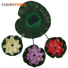 Beautiful Flower Solar Power Panel LED Lotus Light Water Floating Light Lamp for Swimming Pool Pond Decoration(China)