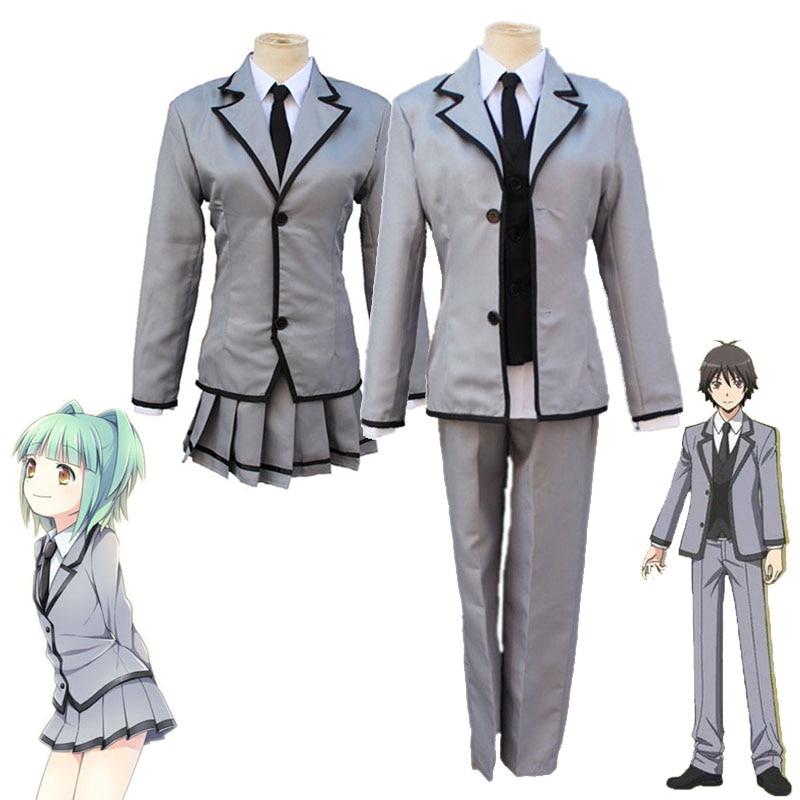 Invisible Victory Sousuke Sagara Cosplay Costume School Uniform LL.9