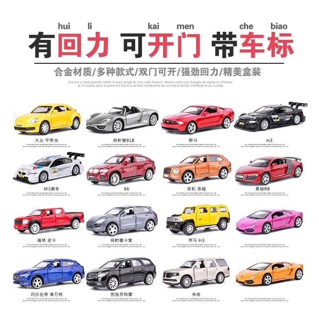 1 43 Porsche Lexus Bm Ford Audi Buick Hummer Bentley Alloy Model Car