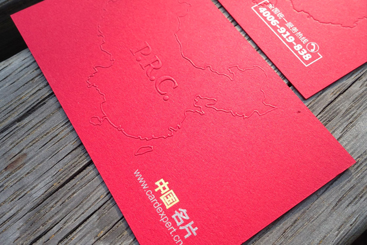 380gsm US Classic CREST Red Pepper Card stock Specialty paper JH015 FSC certified for thick business card 200pcs 90X54mm