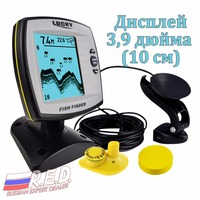 Lucky FF 918 N2 Russian Version Wireless/Wired Sensor Russian/English Menu with display 3.9 inch Fish Detector Rechargeable