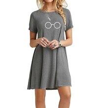 Платье в полоску с круглым вырезом и короткими рукавами; повседневное