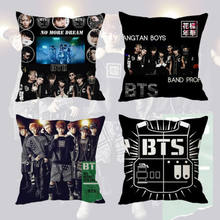 "16"" Kpop BTS Pillow Case Bangtan Boys RM Jin SUGA J-HOPE Jimin Jung Kook Pillow Case Cover Home Decor Cosplay Costume ARMY Gift(China)"