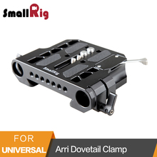 SmallRig Arri Dovetail Clamp for Sony FS7/FS5/Canon C100 / 300 Camera with 19mm Rail Clamp – 1757