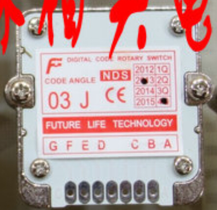 03J Rotary switches band switch FUTURE Digital band switch feed override CNC panel knob switch 01j rotary switches band switch future digital band switch nds feed override cnc panel knob switch nds 01j