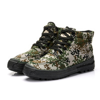 Men Camouflage Hiking Boots Men Breathable Climbing Shoes High Cut Camping Sneakers Man Outdoor Forest Desert Footwear AA60627