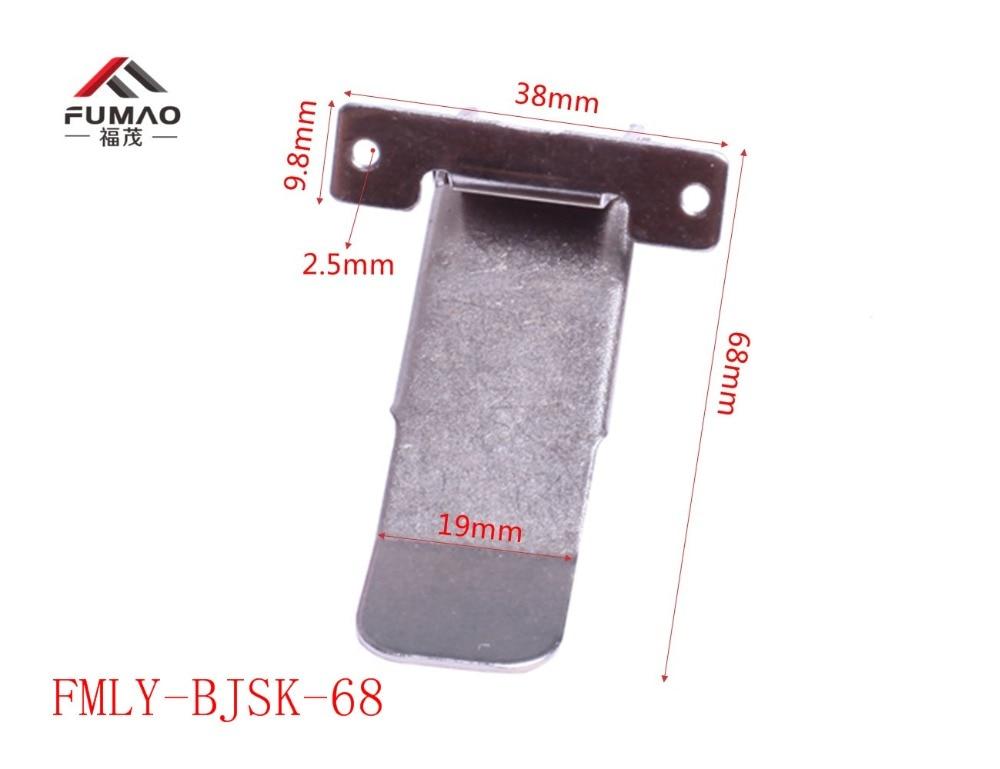 FMLY-BJSK-68 (3)