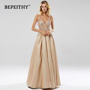 Image 1 - BEPEITHY Glitter Champagne Long Evening Dress Party Elegant Lace Bodice Sexy Open Back Prom Gown Vestido De Festa 2020