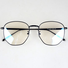 Oversized Fashion Polygon Glasses Frames for girls/blogger/star