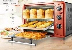 Chiny Joyoung KX-30J601 piekarnik elektryczny gospodarstwa domowego wielofunkcyjny do pieczenia 110-220-240V 30L elektryczne piec do pieczenia