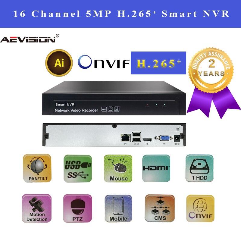 H.265 P2P 5MP 16 CH gravador de vídeo em rede H.264 NVR Suporta 1VGA + 1HDMI onvif gravador de cctv para IP câmera de segurança de vigilância