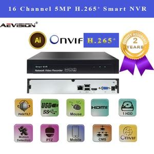 Image 1 - H.265 h.264 nvr 16 ch p2p 5mp rede gravador de vídeo suporta 1vga + 1 hdmi onvif cctv gravador para câmera de segurança ip vigilância