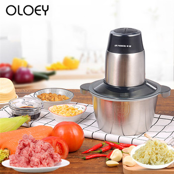 Household Electric Double Stainless Steel Meat Grinder 2L Commercial Electric Multi-function Vegetable Ground Meat Grinder