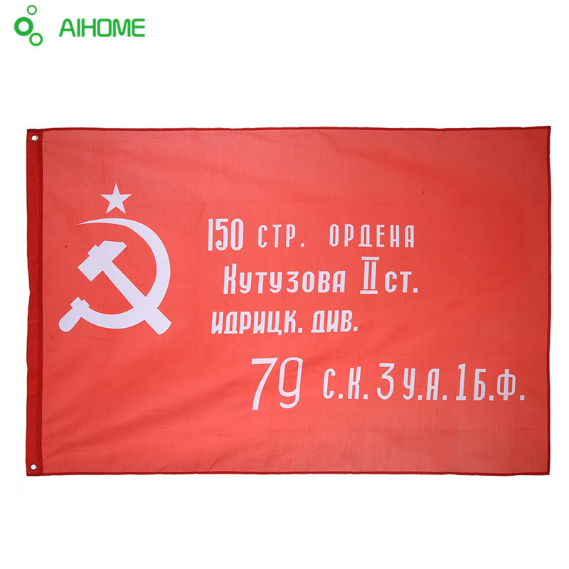 HOT! USSR Flag 90*135cm Russian Victory Banner Flag Polyester USSR Soviet Banner Of Victory In Berlin For Victor Home Decor ...