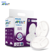 Philips Avent 108pcs Ultra Soft Disposable Breast Nursing Pad Breathable Anti-Spill Leak-Proof Round Breastfeeding Pads