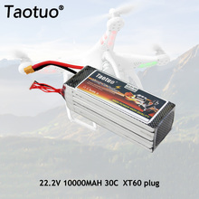Taotuo Power Li-polymer Lipo Battery 22.2v 10000mah 30C 6S XT60 Plug For RC Helicopter Quadcopter FPV Dron Bateria