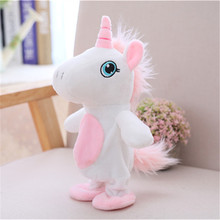 18cm Electric Talking Unicorn Walking Children Plush Toy Singing Hamster Repeat Stuffed Animals Kids Birthday Gift