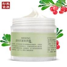 Meiking cuello cuidado de la piel crema anti-arrugas para blanquear hidratante reafirmante cuello salud cuidado 100g cuidado de la piel crema de cuello para las mujeres