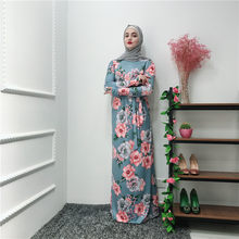Elegant Muslim Print Floral Abaya Maxi Dress Cardigan Tunic Kimono Long Robes Jubah Middle East Eid Ramadan Arab Islamic Prayer(China)