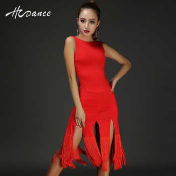 Hcdance New Brand 4 Colors Sleeveless Sexy Women Tango Dance Dress and Latin Dance Dress Bodysuit Dance Cloth for Women A127224 - DISCOUNT ITEM  10% OFF All Category