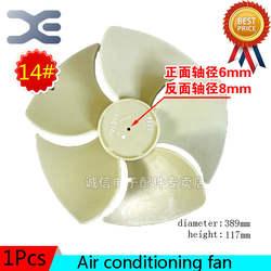 Запчасти для бытовой техники 389x117-8 кондиционер дома вентилятор Запчасти для кондиционера для Midea гаситель