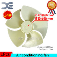 Home Appliance Parts 389x117 8 Air Conditioner Home Fan Ventilation Air Conditioner Parts For Midea Damper