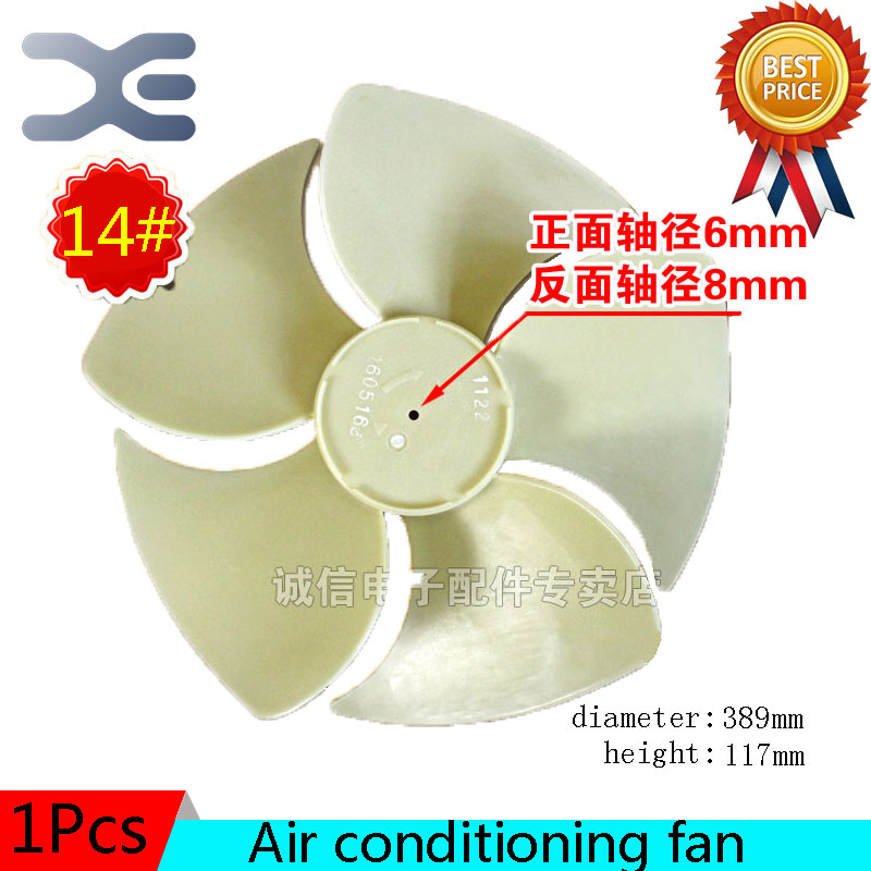 Home Appliance Parts 389x117-8 Air Conditioner Home Fan Ventilation Air Conditioner Parts For Midea Damper air conditioner outdoor device fan blade 401x115mm