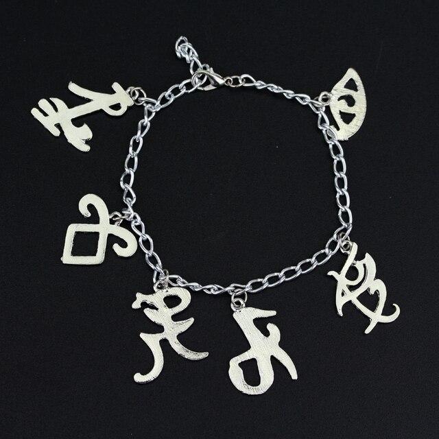 The Mortal Instruments City Of Bones Angelic Power Rune Symbols