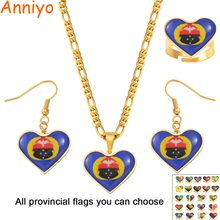 Anniyo PNG ทั้งหมด Provincial Flags(China)